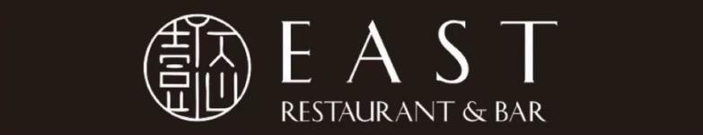 Yi East Restaurant & Bar